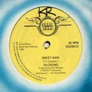 SWEET MAN / IN MY ARMS. Artist: In Crowd. Label: Solid Gold.